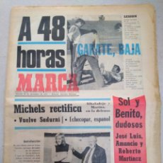 Coleccionismo deportivo: MARCA-29/11/74,A 48HORAS, GARATE BAJA,SOL,BENITO DUDOSOS,VUELVEN LOS MUDOS,LOS DE MURCIA HASTA 1 DE. Lote 204509158