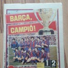 Colecionismo desportivo: DIARIO SPORT BARÇA CAMPIO! LIGA 84-85. 25/3/1985. POSTER CENTRAL EQUIPO F.C BARCELONA. FUTBOL.. Lote 204660256