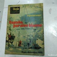 Colecionismo desportivo: EL MUNDO DEPORTIVO - DICIEMBRE 1975 - ESPECIAL ESQUÍ : ESPAÑA, PARAISO BLANCO. Lote 204673603