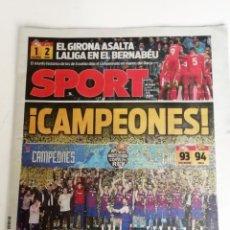 Coleccionismo deportivo: SPORT F.C. BARCELONA GANA LA COPA DEL REY DE BALONCESTO. Lote 204967307