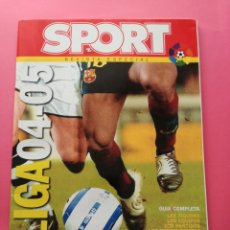 Coleccionismo deportivo: REVISTA EXTRA DIARIO SPORT GUIA LIGA 2004-2005 - SUPLEMENTO ESPECIAL TEMPORADA FUTBOL 04/05. Lote 204996502