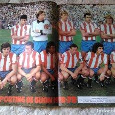 Collectionnisme sportif: AS COLOR 400 POSTER SPORTING DE GIJÓN 1978-79. Lote 204998085