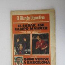 Coleccionismo deportivo: EL MUNDO DEPORTIVO AÑO 1985 - QUINI VUELVE A BARCELONA, GRAN GALA DEPORTIVA MUNDO DEPORTIVO.... Lote 205010531