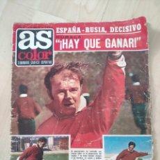 Colecionismo desportivo: REVISTA AS COLOR Nº23 - 26 DE OCTUBRE DE 1971 - POSTER SELECCION ESPAÑOLA DE FUTBOL. Lote 205037450