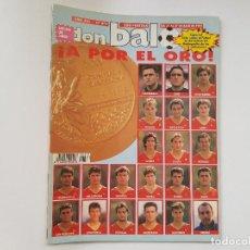 Coleccionismo deportivo: DON BALÓN Nº 872 (EXTRA FÚTBOL BARCELONA 92) SELECCIÓN ESPAÑOLA Y TODAS LAS SELECCIONES.. Lote 205178086
