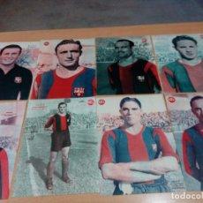 Coleccionismo deportivo: MARCA - SEMANARIO GRAFICO DEPORTES - 8 LAMINAS JUGADORES BARCELONA AÑOS 40- VER FOTOS. Lote 205340897