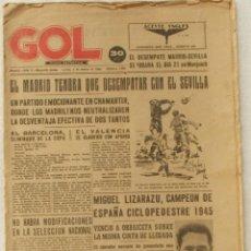 Coleccionismo deportivo: LOTE DE TRES PERIÓDICOS DEPORTIVOS: MARCA (2) Y GOL.. Lote 205435662