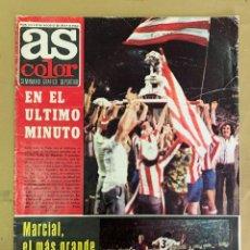 Coleccionismo deportivo: REVISTA AS COLOR Nº 171 DEL 27 DE AGOSTO DE 1974.. Lote 205750251
