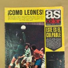 Coleccionismo deportivo: REVISTA AS COLOR Nº 152 DEL 16 DE ABRIL DE 1974.. Lote 205750551