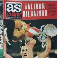 Coleccionismo deportivo: ALIRÓN BILBAÍNO. CAMPEÓN DE LA COPA DEL REY 1973. Lote 205803085