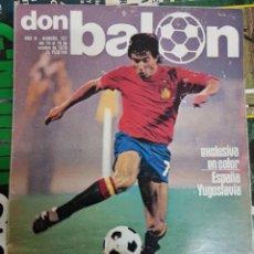 Coleccionismo deportivo: DON BALÓN FIEBRE DE LA SELECCIÓN. Lote 205813800