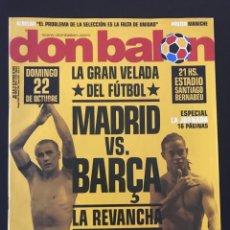 Coleccionismo deportivo: FÚTBOL DON BALÓN 1618 - POSTER MANICHE - MADRID - BARÇA - ALBELDA VALENCIA - ESPAÑA - RIQUELME - AS. Lote 205849130