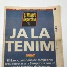 Coleccionismo deportivo: MUNDO DEPORTIDO FINAL COPA DE EUROPA WEMBLEY 92 FC BARCELONA SAMPDORIA POSTER KOEMAN CRUYFF 21 MAYO. Lote 206135973