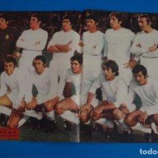 Coleccionismo deportivo: POSTER DE FUTBOL DEL REAL MADRID C.F. DE AS COLOR. Lote 206164431