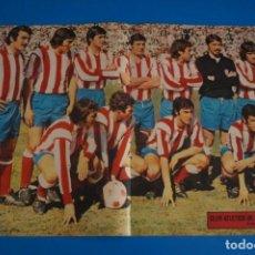 Coleccionismo deportivo: POSTER DE FUTBOL DEL ATLETICO DE MADRID DE AS COLOR. Lote 206166265