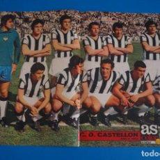 Coleccionismo deportivo: POSTER DE FUTBOL DEL C.D. CASTELLON DE AS COLOR. Lote 206166353