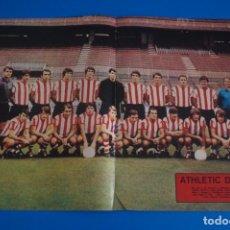 Coleccionismo deportivo: POSTER DE FUTBOL DEL ATH. BILBAO DE AS COLOR. Lote 206166871