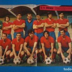 Coleccionismo deportivo: POSTER DE FUTBOL DEL C.D. ORENSE DE AS COLOR. Lote 206167295