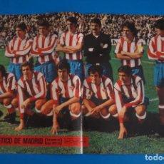 Coleccionismo deportivo: POSTER DE FUTBOL DEL ATLETICO DE MADRID DE AS COLOR. Lote 206167431
