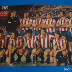 Coleccionismo deportivo: POSTER DE FUTBOL DEL SPORTING DE GIJON DE AS COLOR. Lote 206167555