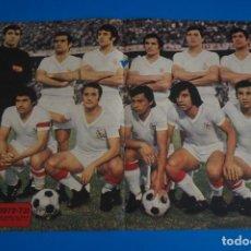 Coleccionismo deportivo: POSTER DE FUTBOL DEL SEVILLA F.C. DE AS COLOR. Lote 206168350