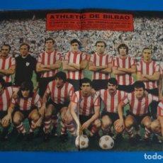 Colecionismo desportivo: POSTER DE FUTBOL DEL ATH. BILBAO DE AS COLOR. Lote 206168418