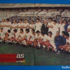 Coleccionismo deportivo: POSTER DE FUTBOL DEL REAL MADRID C.F. DE AS COLOR. Lote 206168587