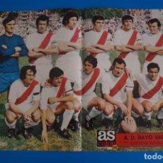 Coleccionismo deportivo: POSTER DE FUTBOL DEL RAYO VALLECANO DE AS COLOR. Lote 206168998