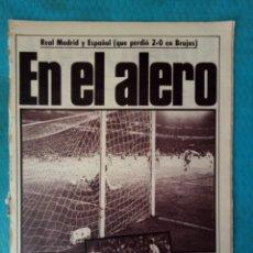 Coleccionismo deportivo: REAL MADRID AS AÑO 1988 COPA DE EUROPA. Lote 206250413