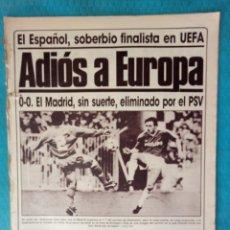 Coleccionismo deportivo: REAL MADRID DIARIO AS AÑO 1988 COPA DE EUROPA. Lote 206251880