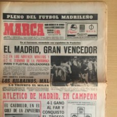 Coleccionismo deportivo: 31-8-1970 TROFEO MOHAMED V FINAL AT MADRID FAR R.MADRID INDEPENDIENTE CARRANZA. Lote 206305606