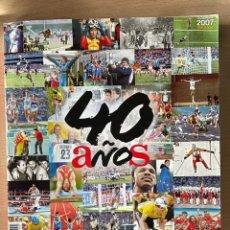 Coleccionismo deportivo: CUARENTA AÑOS DEL AS. Lote 206547548