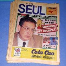Coleccionismo deportivo: IMPORTANTE DOCUMENTO GRAFICO OLIMPIADA DE SEUL 88 DIARIO SPORT COMPLETA EN MUY BUEN ESTADO. Lote 206769146