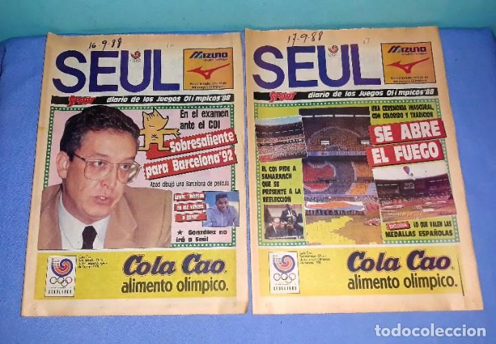 Coleccionismo deportivo: IMPORTANTE DOCUMENTO GRAFICO OLIMPIADA DE SEUL 88 DIARIO SPORT COMPLETA EN MUY BUEN ESTADO - Foto 2 - 206769146