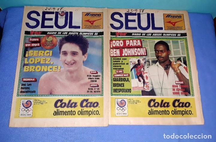 Coleccionismo deportivo: IMPORTANTE DOCUMENTO GRAFICO OLIMPIADA DE SEUL 88 DIARIO SPORT COMPLETA EN MUY BUEN ESTADO - Foto 6 - 206769146