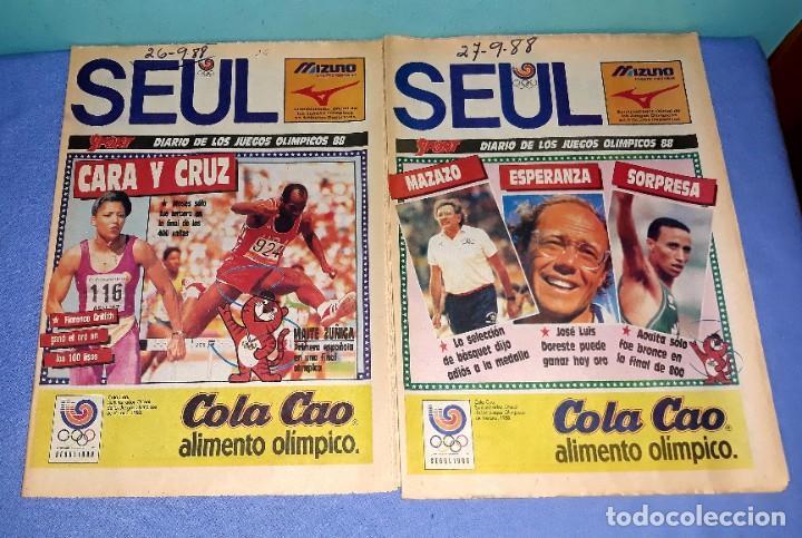 Coleccionismo deportivo: IMPORTANTE DOCUMENTO GRAFICO OLIMPIADA DE SEUL 88 DIARIO SPORT COMPLETA EN MUY BUEN ESTADO - Foto 7 - 206769146