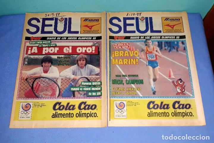 Coleccionismo deportivo: IMPORTANTE DOCUMENTO GRAFICO OLIMPIADA DE SEUL 88 DIARIO SPORT COMPLETA EN MUY BUEN ESTADO - Foto 9 - 206769146