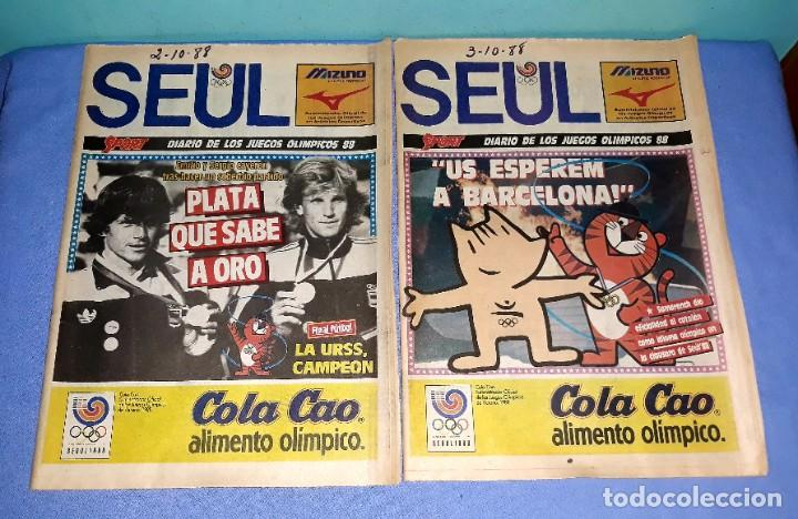 Coleccionismo deportivo: IMPORTANTE DOCUMENTO GRAFICO OLIMPIADA DE SEUL 88 DIARIO SPORT COMPLETA EN MUY BUEN ESTADO - Foto 10 - 206769146