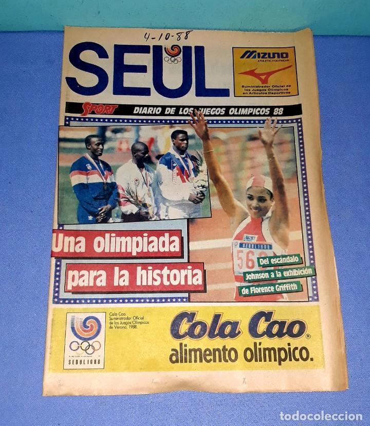 Coleccionismo deportivo: IMPORTANTE DOCUMENTO GRAFICO OLIMPIADA DE SEUL 88 DIARIO SPORT COMPLETA EN MUY BUEN ESTADO - Foto 11 - 206769146
