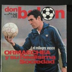 Coleccionismo deportivo: FÚTBOL DON BALÓN 226 - REAL SOCIEDAD - KEMPES - QUINI - ARIAS - ELCHE - EUROCOPA 80 - ORMAECHEA. Lote 206933688
