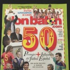 Coleccionismo deportivo: FÚTBOL DON BALÓN 1818 - POSTER BARCELONA - ATLÉTICO CAMPEÓN SUPERCOPA - R. SOCIEDAD - OZIL SCHOLES. Lote 207126743