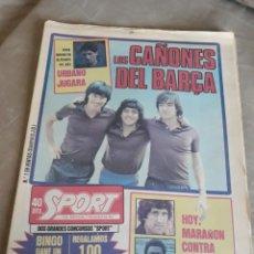 Coleccionismo deportivo: DIARIO SPORT 1983 . LOS CAÑONES DEL BARCELONA CARRASCO, MARADONA ,MARCOS .MARAÑON , SABADELL-ESPAÑOL. Lote 207157615