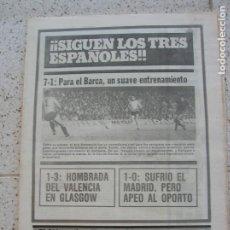 Coleccionismo deportivo: DIARIO DEPORTIVO. Lote 207214848