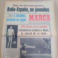Coleccionismo deportivo: MARCA-13/3/74-GANO EL BARCELONA AL ARSENAL EN LONDRES 1-3,SIEMPRE CRUYFF,8 JUGADORES SEVILLA SEPARAD. Lote 207220802