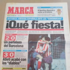 Coleccionismo deportivo: MARCA-24/10/91-HISTORICA JORNADA EUROPA,BARCELONA VENCE 2-0 AL KAISERSLAUTERN,ATLÉTICO 3,LIVERPOOL 0. Lote 207221660