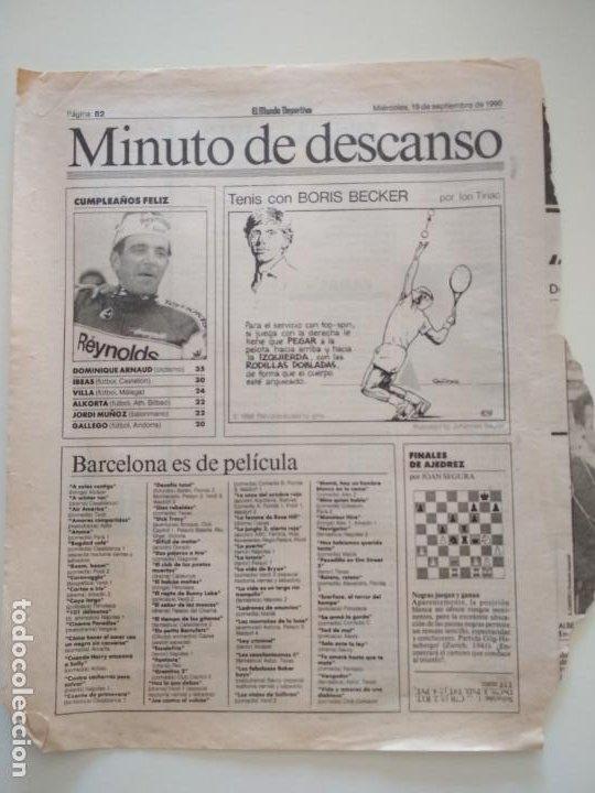 Coleccionismo deportivo: RECORTES DE LA SERIE TENIS CON BORIS BECKER POR ION TIRIAC DE MUNDO DEPORTIVO - Foto 4 - 207249422