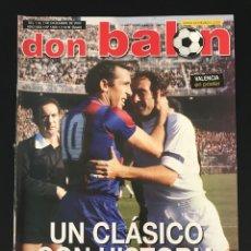 Coleccionismo deportivo: FÚTBOL DON BALÓN 1468 - POSTER VALENCIA - MADRID - BARÇA - MILITO - ATLÉTICO - KEITA - COPAS EUROPEA. Lote 207259858