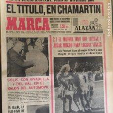 Coleccionismo deportivo: MARCA AÑO 1967-68 ENCUADERNADO. Lote 207276791