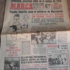 Coleccionismo deportivo: MARCA AÑO 1961.PARTIDO HISTÓRICO ESPAÑA - MARRUECOS . CRONICA DESDE CASABLANCA. Lote 207389532