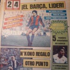 Coleccionismo deportivo: DIARIO SPORT 10-11-1983 .MALAGA 5 AT.MADRID 1 . VALENCIA 2 BARCELONA 4.GABRICH DEBUT ,PABLO PORTA. Lote 207456568
